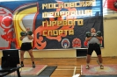 Гиревой спорт в ЮЗАО 13092015_10