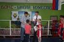 Frolov_Boxing_3