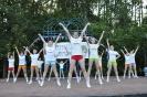Спортивный праздник, посвященный Дню России в Тропарево 09.06.2012